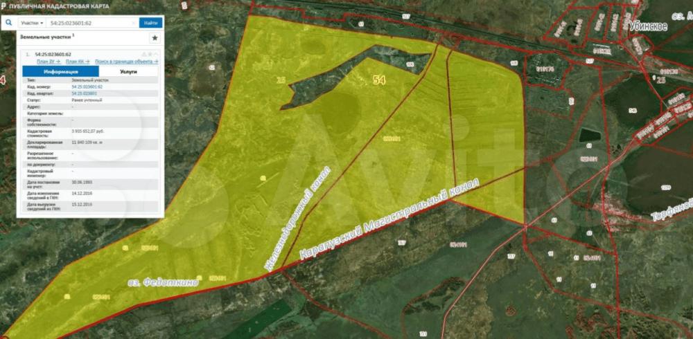 Land plot of 4505 acres in Siberia